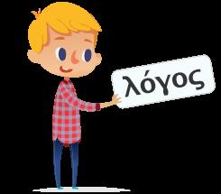 behandlung-logopaedie